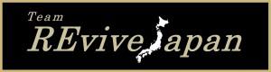 REvive Japan